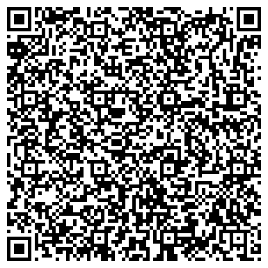 QR-код с контактной информацией организации Arya marketing Co., (Аря маркетинг ко.), ТОО