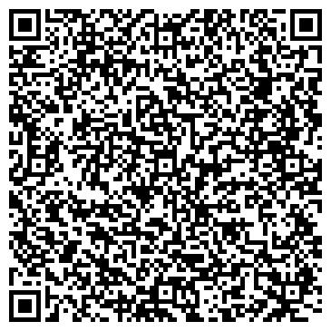 QR-код с контактной информацией организации Экипаж, Служба такси