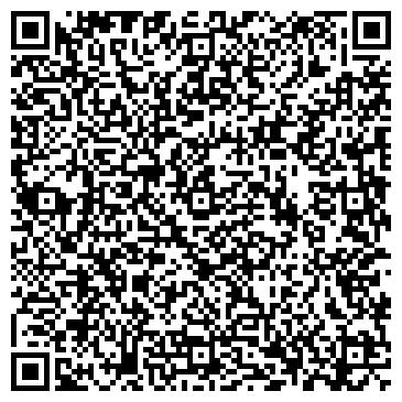 QR-код с контактной информацией организации Аккуратный ПереездЪ, ТОО