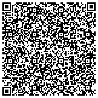 QR-код с контактной информацией организации Ab Грузовые перевозки ( Аб Грузовые перевозки), ИП