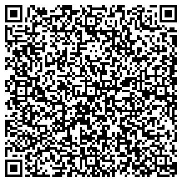 QR-код с контактной информацией организации Ориент Энерджи Трэйд (Orient Energy Trade), ТОО