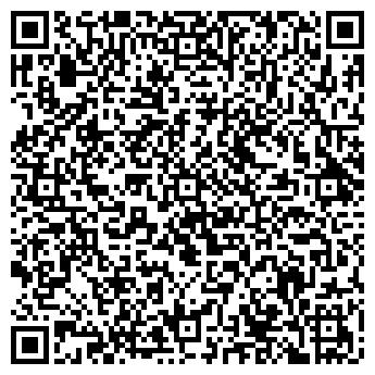 QR-код с контактной информацией организации Алматыстройтранс, АО