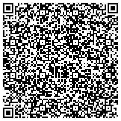 QR-код с контактной информацией организации MegaTrans-Azia (МегаТранз-Азия), ТОО