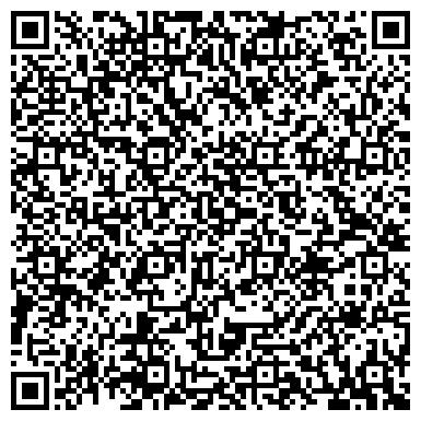 QR-код с контактной информацией организации Автодорожно-Строительные Технологии-Казахстан, ТОО