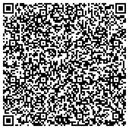 QR-код с контактной информацией организации Specialized Transport Logistics (Спешиализед Трэнспорт Логистикс, ТОО)
