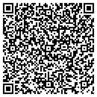 QR-код с контактной информацией организации Лес-Опт, ТОО