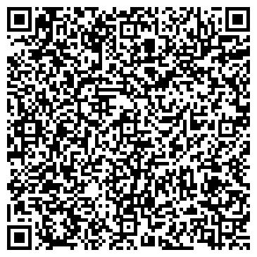 QR-код с контактной информацией организации Гумаров С.Р., ИП
