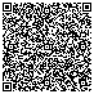 QR-код с контактной информацией организации N-Trans (Н-Транс), ТОО
