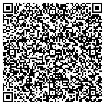 QR-код с контактной информацией организации Казспецтехснаб mega, ТОО