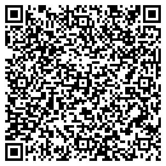 QR-код с контактной информацией организации Таймурас, ТОО