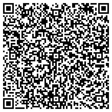 QR-код с контактной информацией организации КТК Service (Ктк Сервис), ТОО