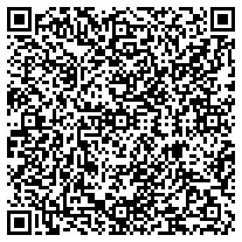 QR-код с контактной информацией организации Тирекс, ТОО