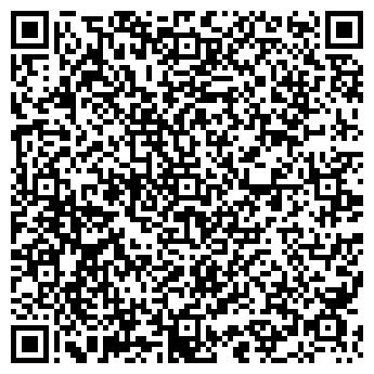QR-код с контактной информацией организации Ас трэйдинг, ТОО