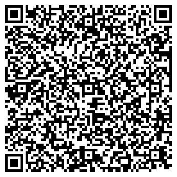 QR-код с контактной информацией организации Ахметов А.А., ИП