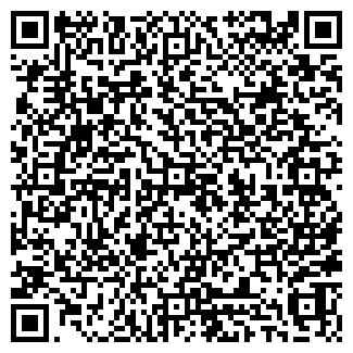 QR-код с контактной информацией организации Крантехника, ТОО