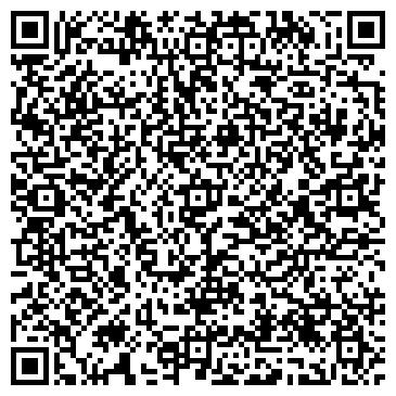 QR-код с контактной информацией организации ТД Логистик Плюс, ТОО