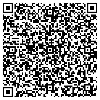 QR-код с контактной информацией организации Орда Мастер, ТОО