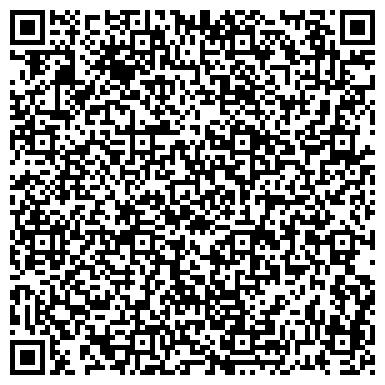 QR-код с контактной информацией организации Юник Транспортейшен (Unique transportation), ТОО