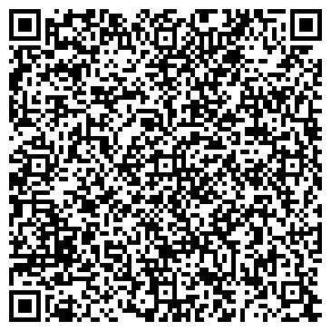 QR-код с контактной информацией организации Костстандарт, ТОО
