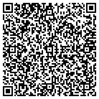 QR-код с контактной информацией организации Энергоснаб, ТОО