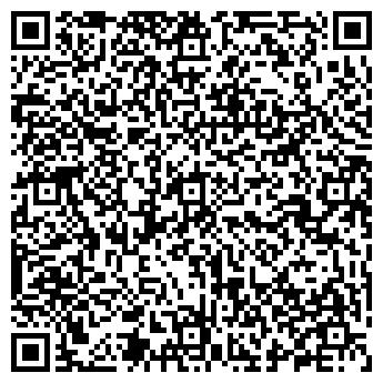 QR-код с контактной информацией организации Астрон-рош, ТОО