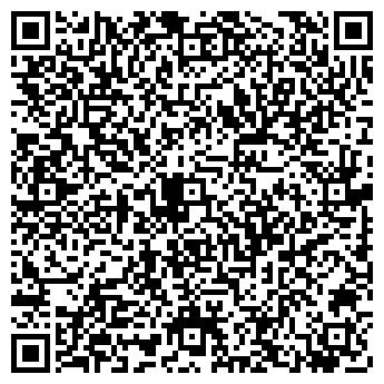 QR-код с контактной информацией организации ЮГ-2000, Компания