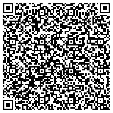 QR-код с контактной информацией организации Консорциум Батыс Курылыс