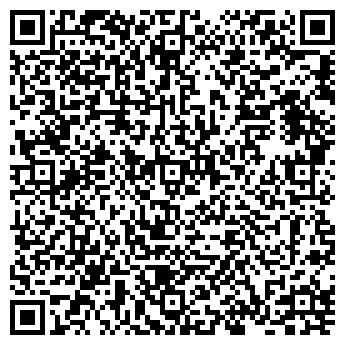 QR-код с контактной информацией организации Феникс Кеден Брок, ТОО