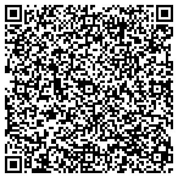 QR-код с контактной информацией организации Нур-Асыл TransGroup (ТрансГруп), ТОО
