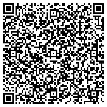QR-код с контактной информацией организации NEK-Trans LTD, ТОО