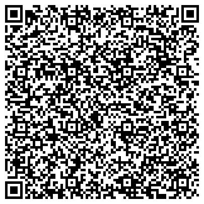 QR-код с контактной информацией организации Broker Service (Брокер Сервис), ТОО