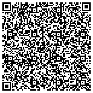 QR-код с контактной информацией организации Mega Trans logistics (Мега Транс Логистикс), ТОО