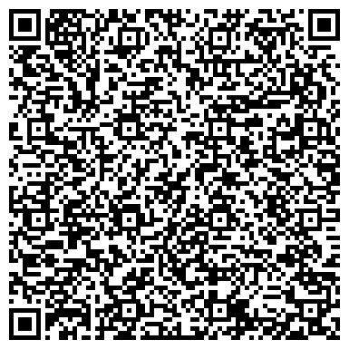 QR-код с контактной информацией организации World logistics service (Уорлд логистикс сервис), ТОО
