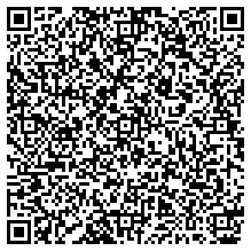 QR-код с контактной информацией организации Транспорт Логистика Таможня, ТОО