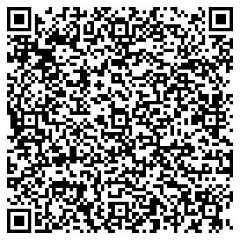 QR-код с контактной информацией организации N-Di-Trade, ТОО