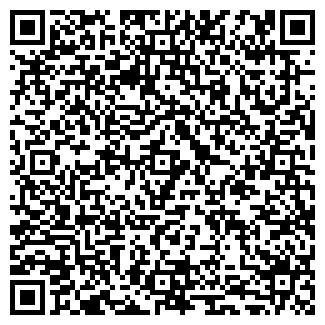 """QR-код с контактной информацией организации ТОО """"Жертас"""""""