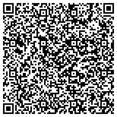 QR-код с контактной информацией организации КриогенГазСервис, ТОО