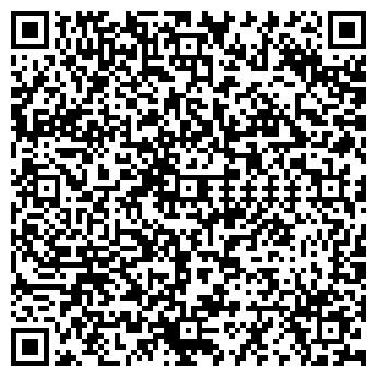 QR-код с контактной информацией организации Томирис, ТОО