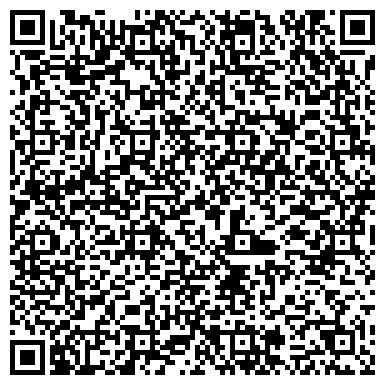 QR-код с контактной информацией организации Аввакум, транспортно-экспедиторская компания, ТОО