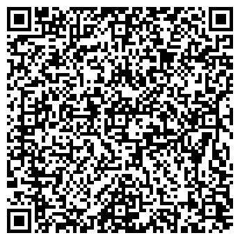 QR-код с контактной информацией организации Amber (Амбэр), ТОО