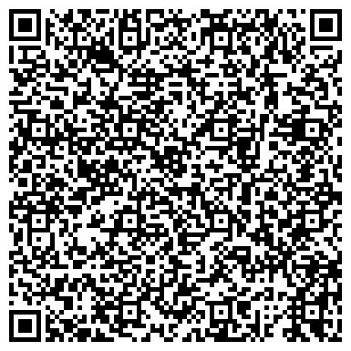 QR-код с контактной информацией организации Prof Land (Проф Ланд), ТОО