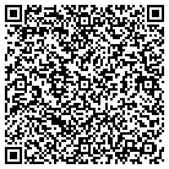 QR-код с контактной информацией организации Ахмед-Пласт, ТОО