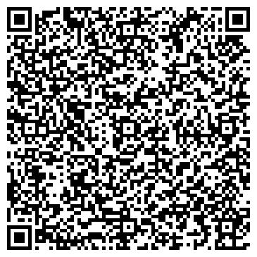 QR-код с контактной информацией организации Ali Constraction (Али Констрактион), ТОО
