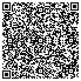 QR-код с контактной информацией организации Контактойл, ТОО