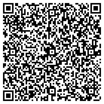 QR-код с контактной информацией организации Грант Инвест, ТОО