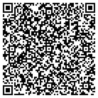 QR-код с контактной информацией организации Стальной двор, ТОО