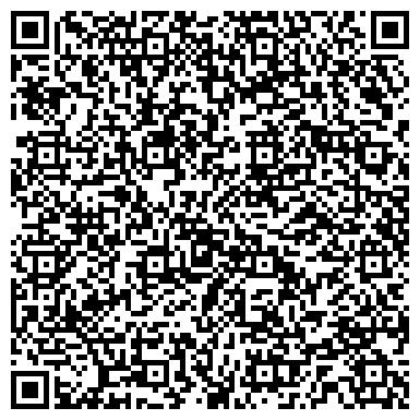 QR-код с контактной информацией организации T&T Corporation (Т&Т Корпорэйшн), ТОО
