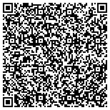QR-код с контактной информацией организации Movicom (Мовиком), ТОО