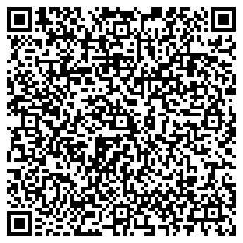 QR-код с контактной информацией организации Караван, ТОО