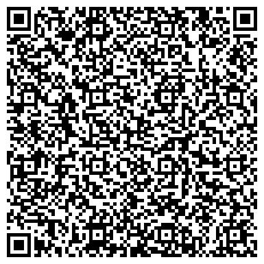 QR-код с контактной информацией организации Success in logistics (Сукесс и Логистикс), ТОО
